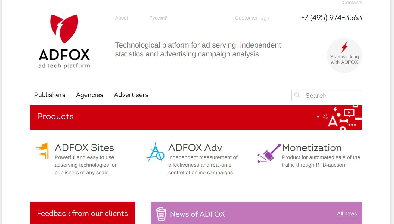 AdFox-best-facebook-ad-spy tool